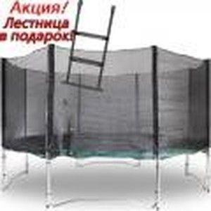 фото KIDIGO (Мастерская Волшебного Мира) Батут 366 см с защитной сеткой