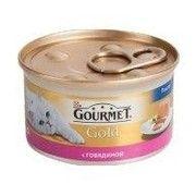 Gourmet Gold с говядиной 0,085 кг