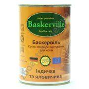 фото Baskerville с индейкой и говядиной 200 гр