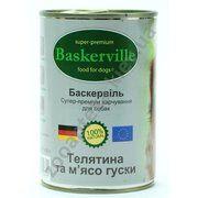 фото Baskerville Консервы с телятиной и гусем 400 г