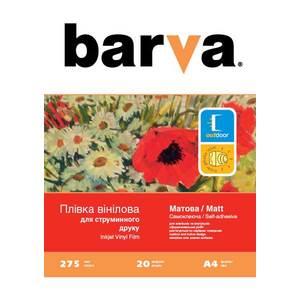 фото Barva IF-NVL10-072