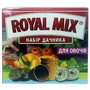 фото Агрохимпак Набор дачника Royal Mix J-7 для овощей (горшки, торфяные таблетки)
