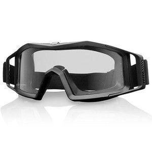 спортивные очки - купить в Украине de695741f834f