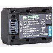фото PowerPlant Aккумулятор для Sony NP-FH50 (1050 mAh) - DV00DV1208