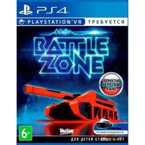 фото Battlezone PS4