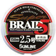 фото Sunline Super Braid 5 (0.128mm 150m 4.0kg)