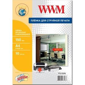 фото WWM Пленка самоклеящаяся прозрачная 150мкм, A4, 10л (FS150IN)