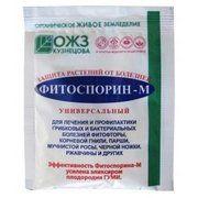 фото Биофунгицид Фитоспорин-М, 10 гр