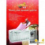 фото ТАРЛЕВ Чехол для стирки обуви (1114)