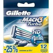 фото Gillette MACH3 Turbo (12шт) (3014260298111)