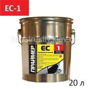 фото Праймер битумный грунт ЕС-1, 20 л