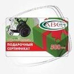 фото Abc Подарочный сертификат 500 грн