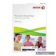 фото Xerox 003R98043-50