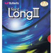 фото Butterfly Feint Long III