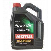 фото Motul Specific CNG/LPG 5W-40 5л