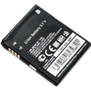 фото PowerPlant Аккумулятор для LG IP-580N GC900 (850 mAh) - DV00DV6093