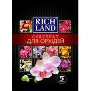 фото Rich Land Субстрат для цветов фаленопсис и дендробиум 5л