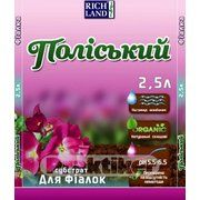 фото Rich Land Субстрат Полесский для фиалок 2.5л
