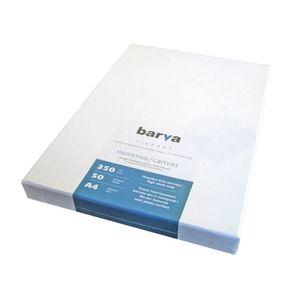 фото Barva IC-XA12-103