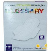 фото Corman Organyc Гигиенические прокладки с крылышками для очень интенсивных выделений, толстые, б
