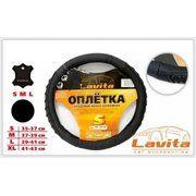фото Lavita Оплетка на руль черный 326 L (LA 26-B326-1-L)