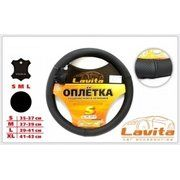 фото Lavita Оплетка на руль черный 331 S (LA 26-B331-1-S)