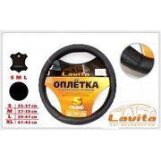 фото Lavita Оплетка на руль черный 401 M (LA 26-B401-1-M)