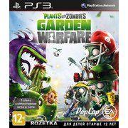 фото Plants vs. Zombies Garden Warfare (PS3)