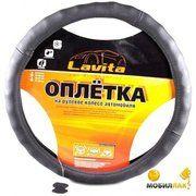 фото Lavita Оплетка на руль, кожа (серый) 4L01 S (LA 26-4L01-4-S)
