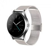 Smart Watch Lemfo K88H (Серебристый)