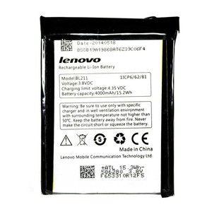 фото PowerPlant Lenovo P780, BL211 (DV00DV6236)