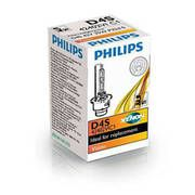 фото Philips D4S 35W 42402VIC1