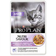 фото Pro Plan Cat Nutrisavour Juniorконсерва для котят с индейкой, 85 г.