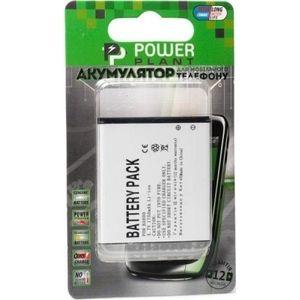 фото PowerPlant Аккумулятор для Sony Ericsson BA800 Xperia (1750 mAh) - DV00DV6127