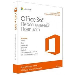 фото Microsoft Office 365 персональный Русский 1 ПК или Мас (коробочная версия) (QQ2-00548)