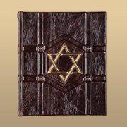 фото Златая Артель Евреи в 20 столетии ZA00043