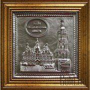 """фото Плакетка """"Киево-Печерская лавра"""" 0205005006"""