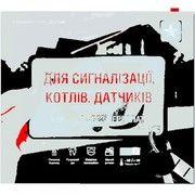 фото Київстар Стартовый пакет Киевстар Датчик
