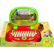 фото StarLight Детский ноутбук Маша и Медведь (PL-876)