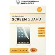 фото BeCover Screen Guard Crystal Clear for Samsung Galaxy Tab A 9.7 T550/T555 (700743)