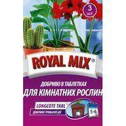 фото Агрохимпак Удобрение в таблетках Royal Mix Longcote tabl для комнатных растений, 3шт