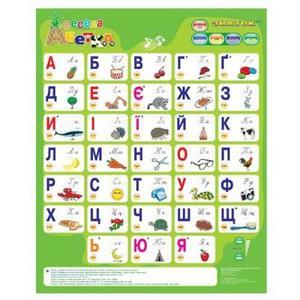 фото Знаток Говорящая азбука (украинский язык) (REW-K008)