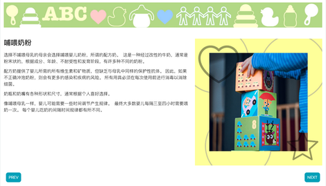 Library+screen+shot+ +nutrition+ +chinese