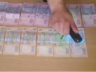 Краска для метки денег, бумаги, ткани, рук.