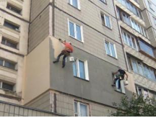 Теплоизоляция зданий
