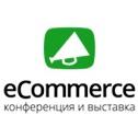 Конференция и выставка по электронной коммерции eCommerce 2017