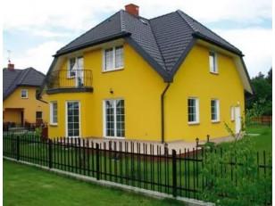 Краска для фасадных работ. Как выбрать качественный материал?