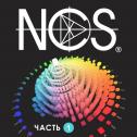 Каталог цветов NCS - Часть 1