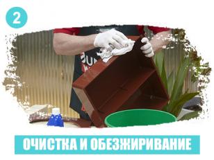 Как покрасить пластиковое изделие: Пошаговое руководство