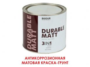 Краски 3 в 1 по металлу: свойства, разновидности, возможности